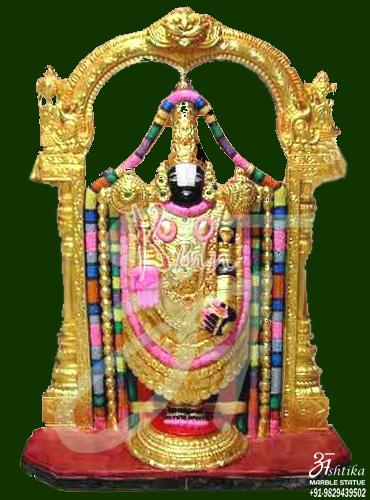 Tirupati Balaji Trader-3