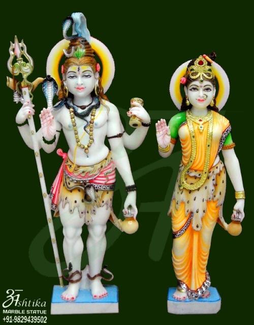 Shiv Parvati Murti