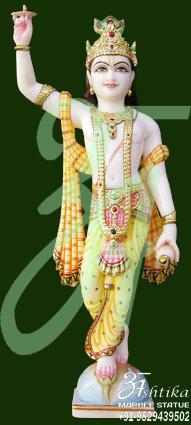 Lord Vishnu Standing Pose