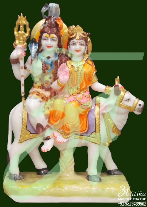 Stone Statue Of Shiv Parivar
