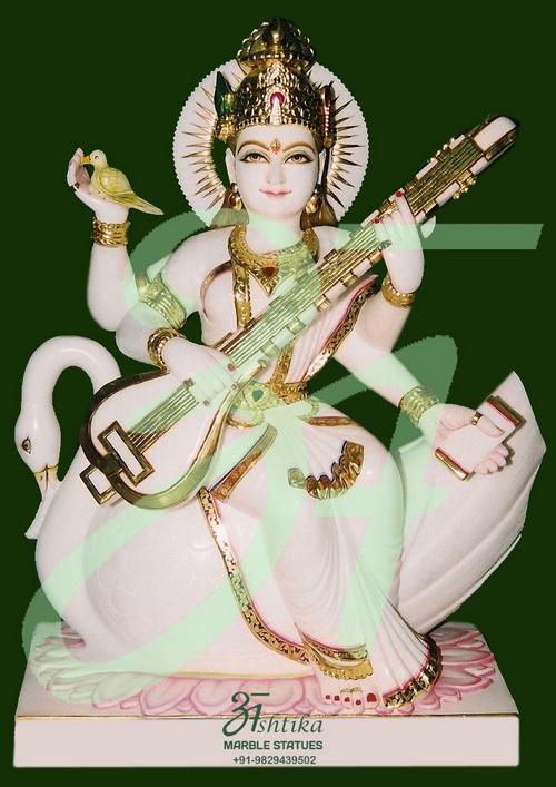 Mata Saraswati Marble Murti